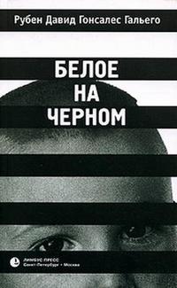 Поурочные разработки по русскому языку 7 класс ладыженская читать