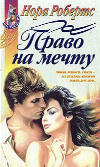 В. панова читать пьесы