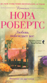 Читать сказку пушкина про балду