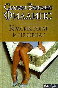 Меднобородый сказка читать