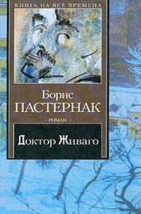 Смотреть и читать учебник русского языка 10-11 класс