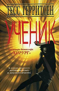 Учебник по русскому языку и культуре речи ващенко читать онлайн