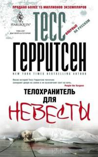 Великие русские старцы книга читать онлайн