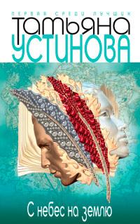 Диана сеттерфилд тринадцатая сказка читать книгу онлайн