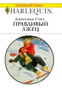 Книга чучело читать полностью