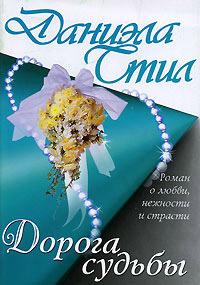 Большая книга женской мудрости которая принесет красоту любовь деньги удачу читать онлайн