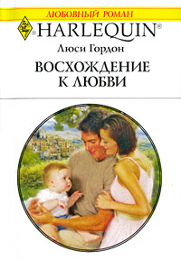 Книга просим к русскому столу читать онлайн