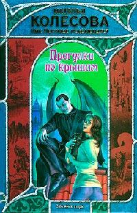 Читать книги кутайцева
