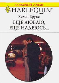 Прочитать сексуальные истории о любовниках фото 606-52