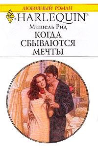 Русский язык 8 класс разумовская 2013 учебник читать онлайн