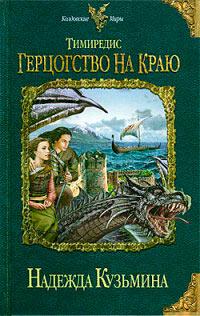 Детям до шестнадцати читать
