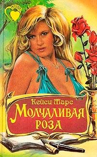 проститутки кэт читать онлайн