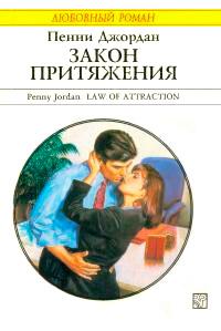 Данилов история 9 читать