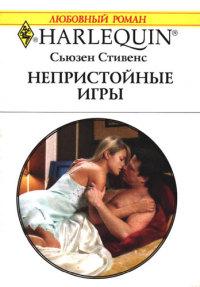 Читать беда зощенко краткое содержание для