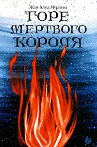 bukinistcom  интернет магазин  книги  музыка  фильмы