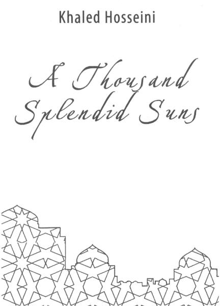 Читать тысяча сияющих солнц халед хоссейни