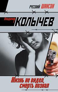 Михаил веллер книги читать онлайн легенды невского
