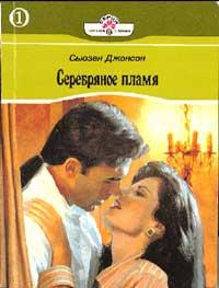 Русские народные сказки читать про ленивую и радивую русская народная сказка