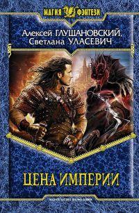 Книга как назвать эту любовь на русском языке читать