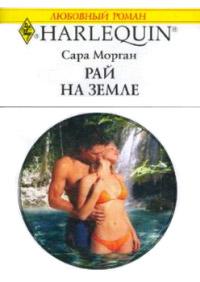 Учебник 8 класса по английскому языку лапицкая читать