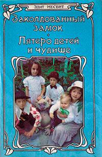 Олонхо на русском языке читать