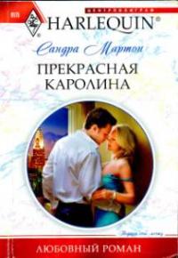 Читать мангу на русском скажи я люблю тебя