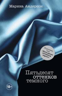 Перевод библии русского библейского общества читать