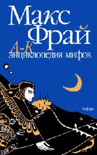 Великолепный век империя кёсем 2 сезон краткое содержание читать