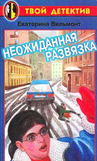 Александрова 8 класс самостоятельные работы читать онлайн