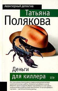 Сухинин владимир александрович все книги читать онлайн
