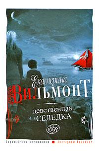 Читая произведения а. с. пушкина