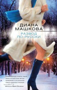 Интересные любовные истории читать онлайн