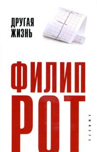 Искусство 8-9 класс сергеева читать онлайн 2014
