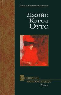 Литературные сказки русских писателей 3 класс читать