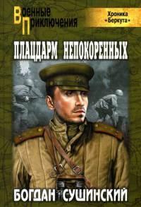 Современный перевод библии на русском читать онлайн