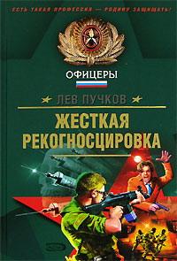 Учебник по конституционному праву зарубежных стран читать