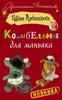 Волк и лиса русская народная сказка читать онлайн