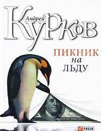 ТОП-5 современных украинских писателей