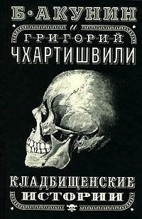 Букварь читать на украинском языке онлайн