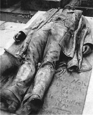 fb2 кладбищенские истории акунина