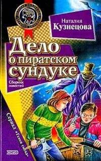 Бушков а сварог все книги по порядку читать онлайн