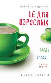 Читать онлайн учебник по биологии шапкин