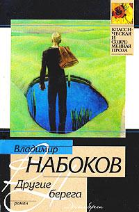 Книги из серии шарм романы читать онлайн