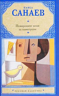 Сомерсет Моэм Театр - Lib Ru