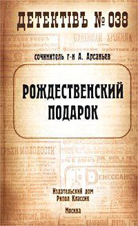 Онлайн учебник по русскому языку 3 класс 2 часть школа россии читать онлайн