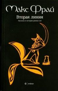 Читать онлайн бесплатно короткие рассказы эротика разных авторов фото 38-128