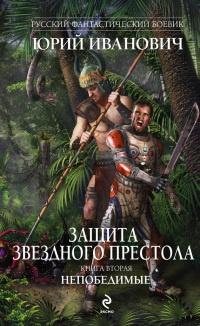 Пособие по русскому языку в старших классах читать онлайн