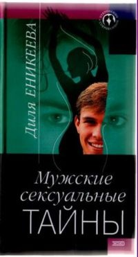 А.бушков все книги о пиранье читать онлайн