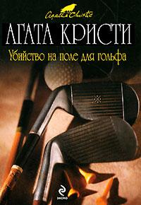 Музыка 7 класс критская учебник онлайн читать
