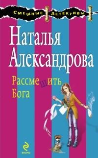 Все о блокаде ленинграда читать онлайн